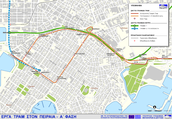 AM_TRAM_Piraeus_Map_Nov15_gr_MED
