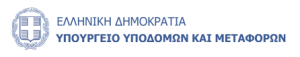 Greek Ministry of Infrastructure and Transport
